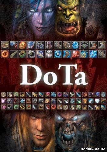 Скачать Карты Для Warcraft 3 Петросянщина